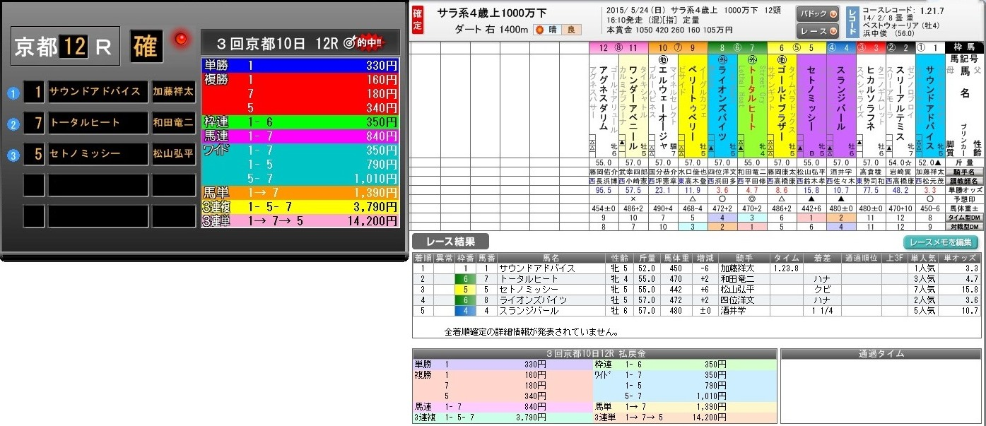f0053218_1847798.jpg
