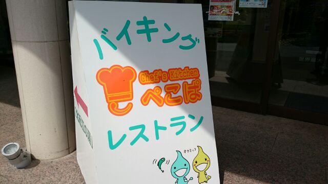 5/17 琵琶湖・マキノ メタセコイア並木ツーリング☆その3_a0169121_19334196.jpg