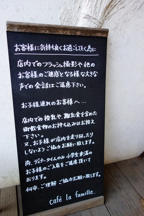 a0287336_19505433.jpg