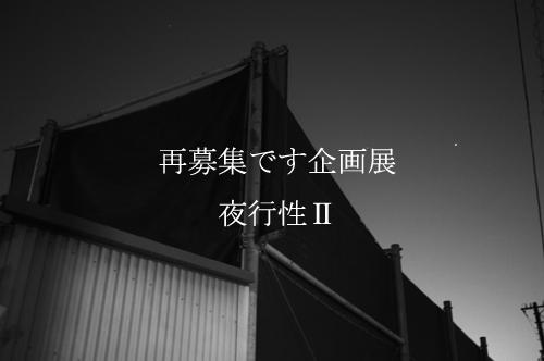 e0158242_12551585.jpg