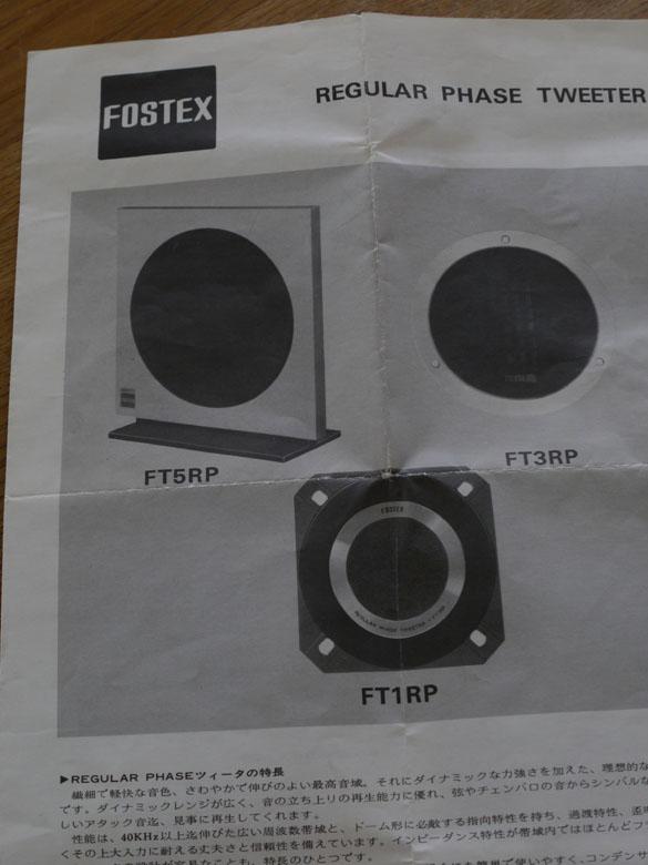 f0080743_2012043.jpg