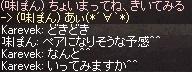 a0314557_1336437.jpg