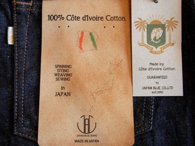 「原種に近い」 ~Cote d'ivoire Cotton~ 「JAPAN BLUE JEANS」 編_c0177259_22375336.jpg