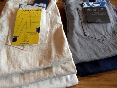 「原種に近い」 ~Cote d'ivoire Cotton~ 「JAPAN BLUE JEANS」 編_c0177259_22401013.jpg