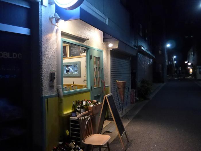 本郷三丁目「桃の実」へ行く。_f0232060_2059152.jpg