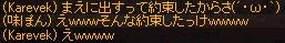 a0201367_1055723.jpg