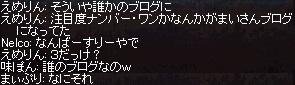 a0201367_13461162.jpg