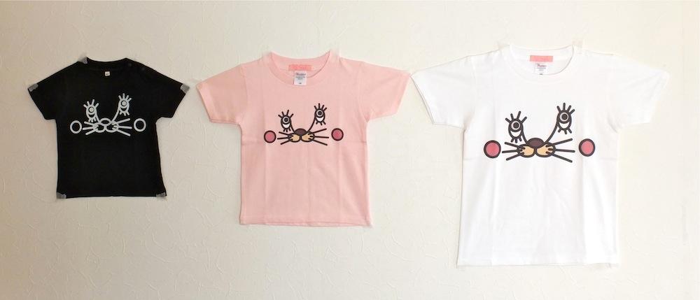 Tシャツ・トートバッグ受注のお知らせ_e0170671_2312289.jpg