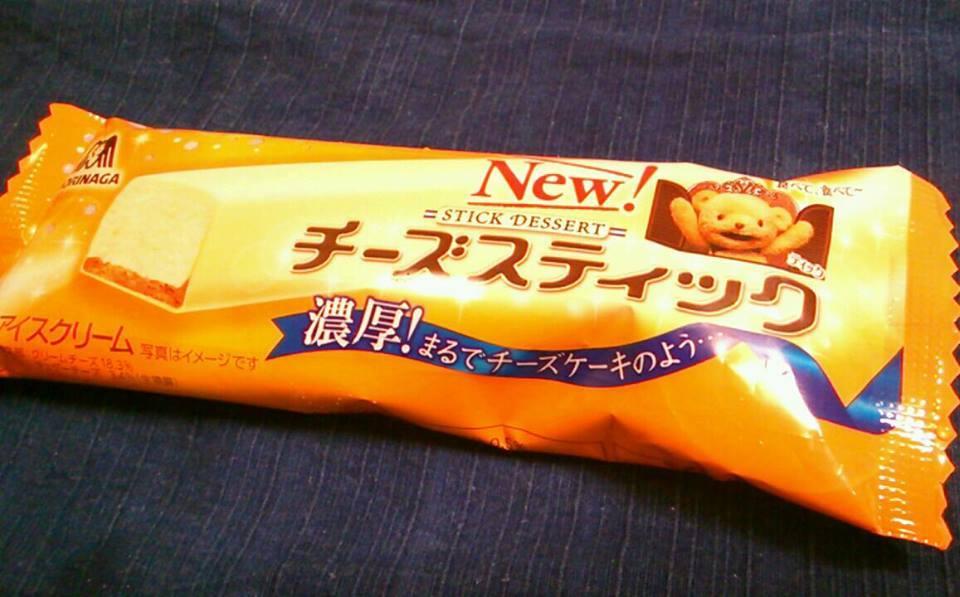 濃厚なチーズ風味と深いコクが素晴らしい!_f0195971_10125191.jpg