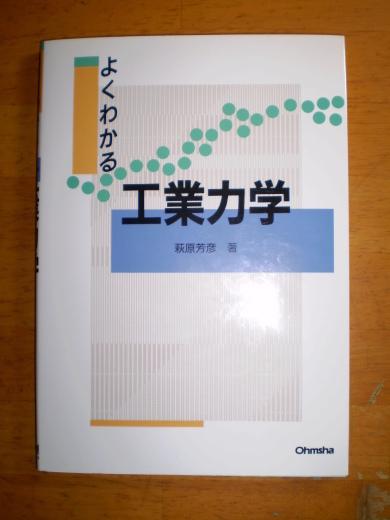 b0204981_00522716.jpg