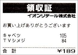 b0260581_20041255.jpg