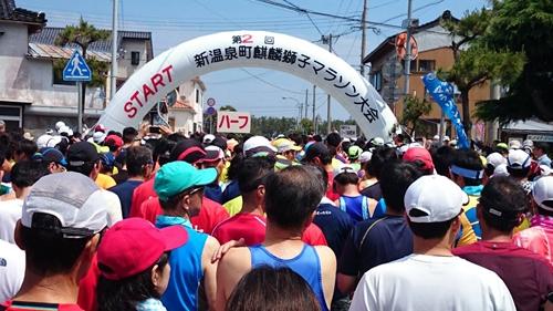 麒麟獅子マラソン大会に参加しました_e0201281_21534220.jpg