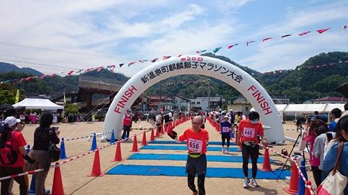 麒麟獅子マラソン大会に参加しました_e0201281_2215335.jpg