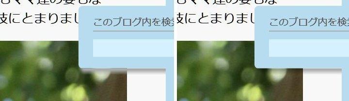 b0174191_13073183.jpg
