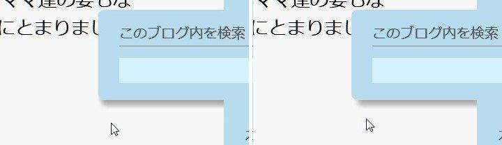 b0174191_13171682.jpg