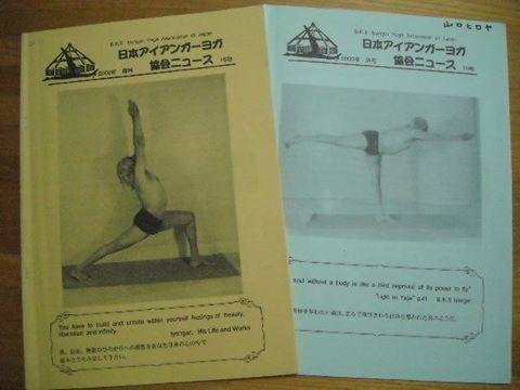 短期連載「協会ニュースレターの歴史・その8」_a0274392_14291104.jpg