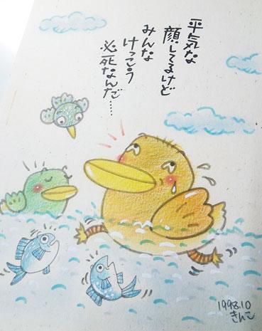 きんこ・色鉛筆画ワークショップ_f0043592_9272268.jpg