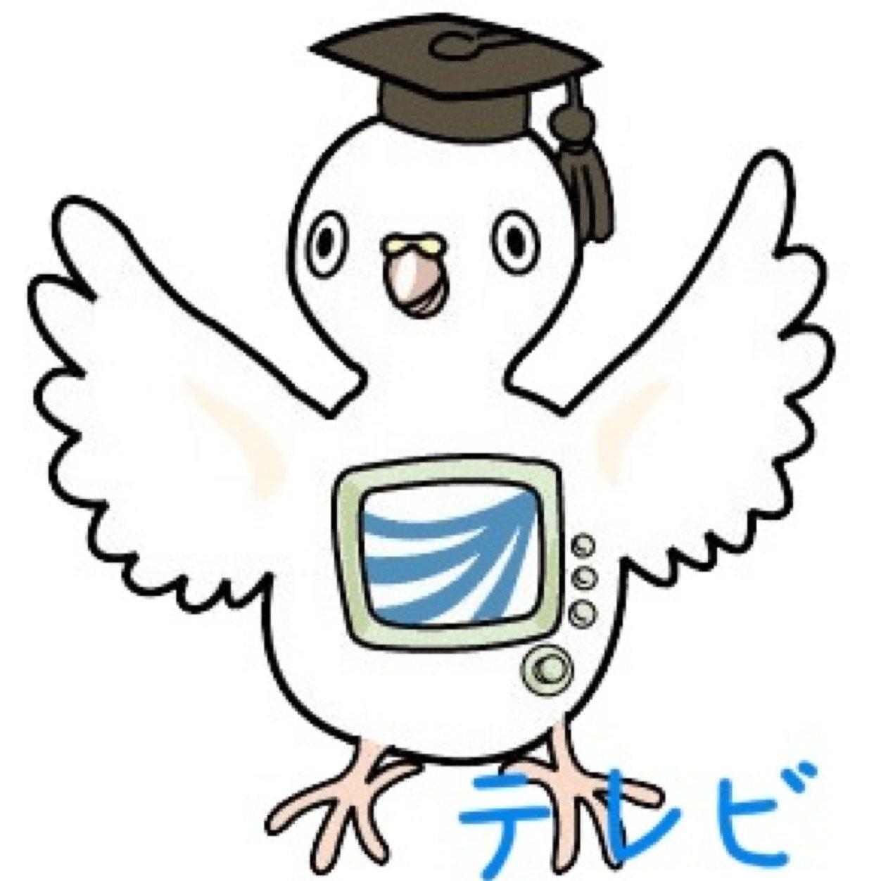 ーーBS 231 の、テレビ、放送大学!の、講義!を、初めて、受けた!ーー_d0060693_18393098.jpg
