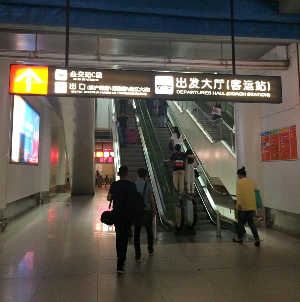 再び武夷山へ_b0151300_10434184.jpg