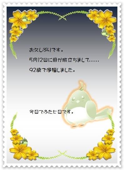 f0255500_15462258.jpg
