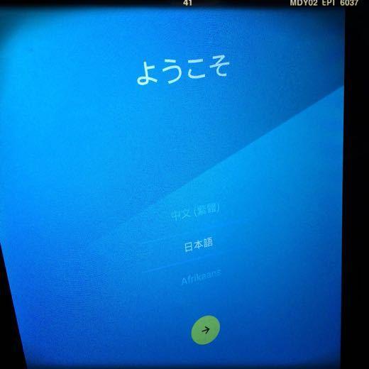 a0010607_21452096.jpg