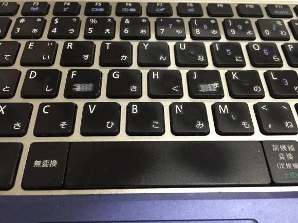 キーボードF,Jキーの突起が削れてなくなった場合_e0051410_18310389.jpg