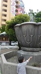 名古屋へ_a0177314_18344439.jpg
