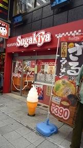 名古屋へ_a0177314_18381131.jpg