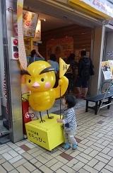 名古屋へ_a0177314_18530149.jpg