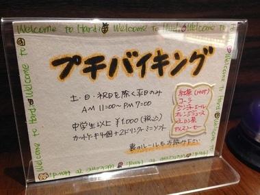 b0121019_20104168.jpg