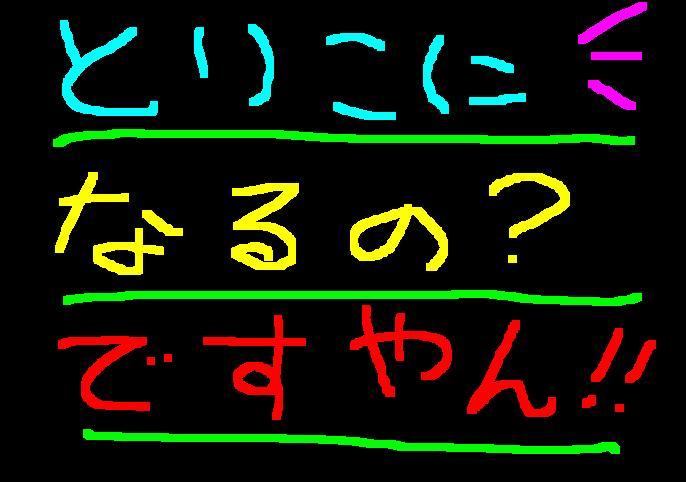 f0056935_19453599.jpg