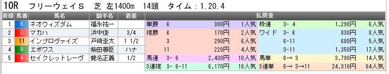 c0030536_8594088.jpg