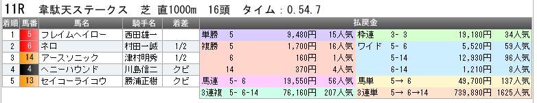 c0030536_90763.jpg