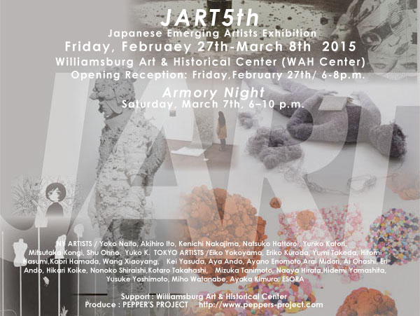 JART5th / 8th Annual  Emerging  Japanese Artists\'  Exhibition_c0096440_19132716.jpg