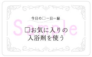 【事務局より】『□一日一緑カード』デザイン公開!_f0164842_17105933.jpg