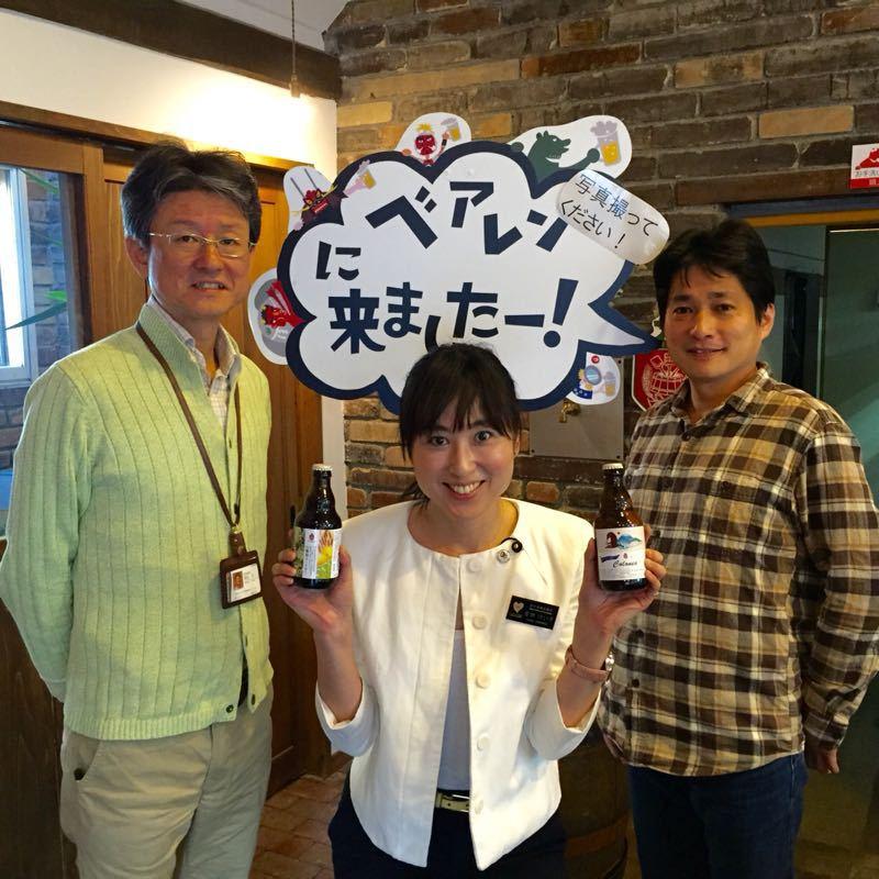 盛岡の地ビール日本一!_b0199244_655101.jpg