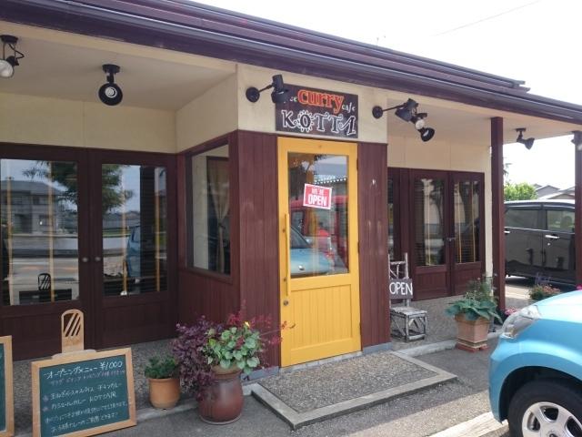 spice curry cafe KOTTA(コッタ)(野々市市若松町)_b0322744_21183466.jpg