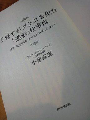 f0214847_195258.jpg