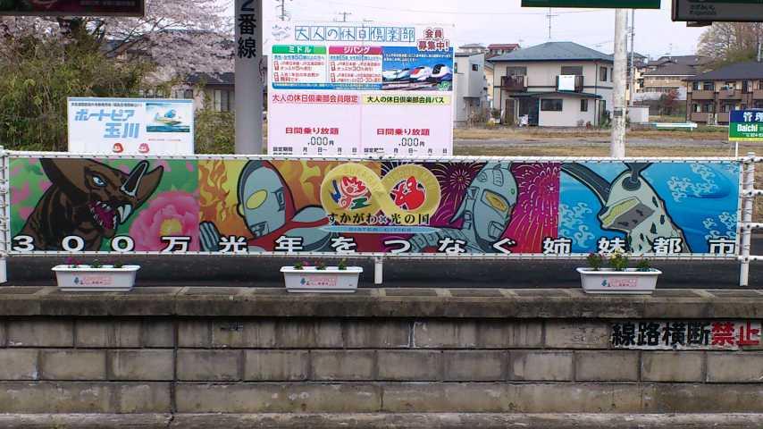 ウルトラマンと円谷幸吉の町・須賀川。_c0017651_22254532.jpg