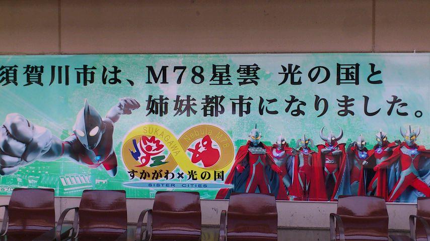 ウルトラマンと円谷幸吉の町・須賀川。_c0017651_22262129.jpg