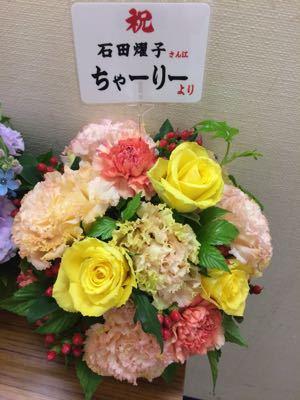 A-POP PLUSつづき_e0163255_9504929.jpg