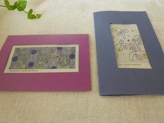 "textile design      \""日曜日に想う""のコラムに♪_a0165160_10243346.jpg"