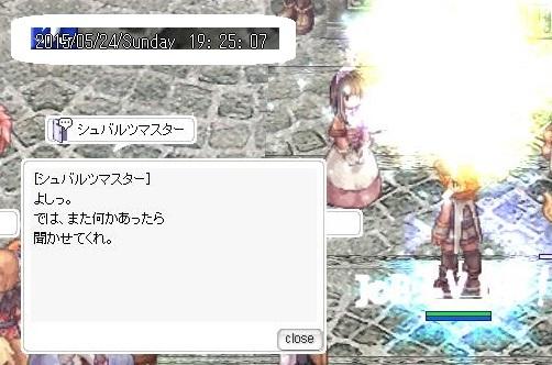 b0079574_00010877.jpg