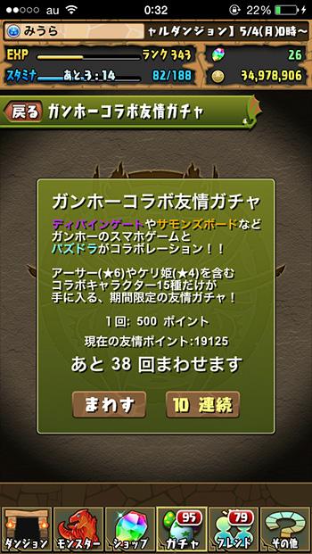 b0218975_22222545.jpg
