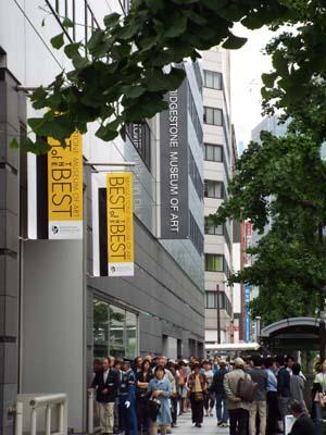 ぐるっとパスNo.7 江戸東京博物館まで見たこと_f0211178_15245097.jpg