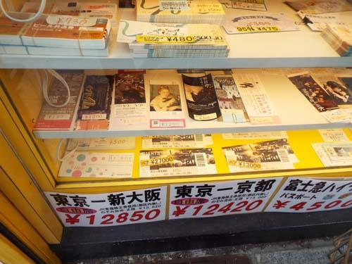 ぐるっとパスNo.7 江戸東京博物館まで見たこと_f0211178_152510100.jpg
