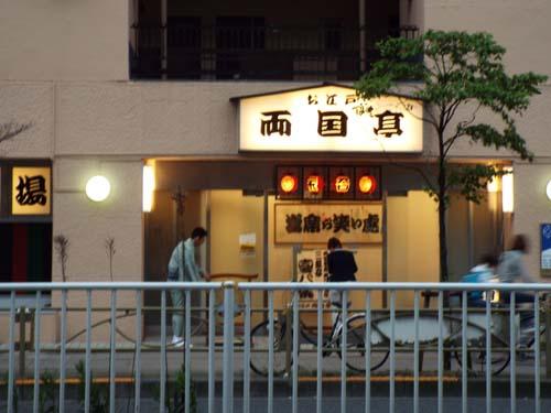 ぐるっとパスNo.7 江戸東京博物館まで見たこと_f0211178_15264386.jpg