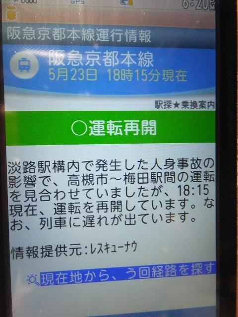 b0317485_16131527.jpg