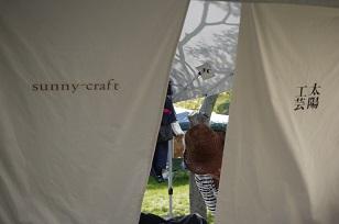 sunny-craft(サニィクラフト)さんの器が入荷しました!_f0226293_23234179.jpg