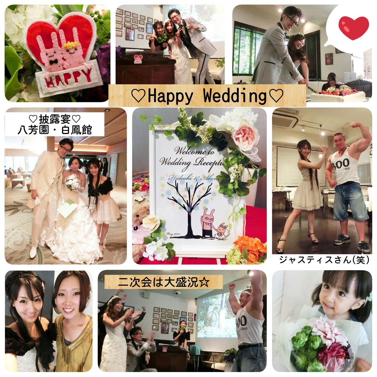 先輩の結婚式♡_d0224894_15171492.jpg